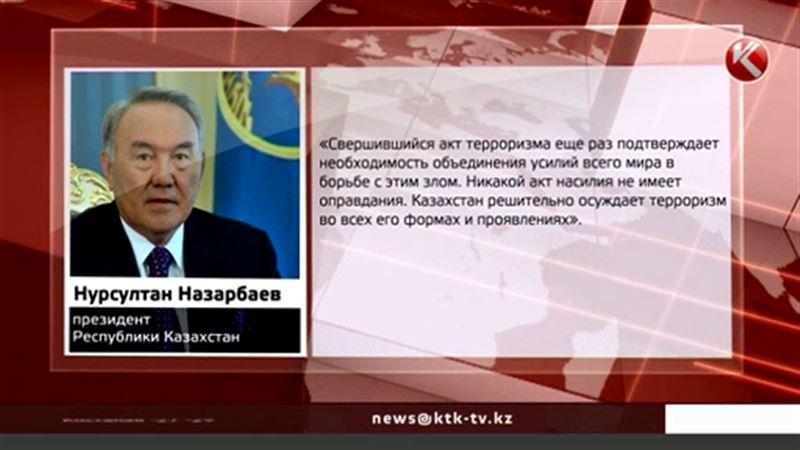 Назарбаев выразил соболезнование в связи с гибелью посла России в Турции