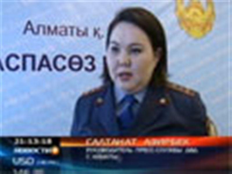 В Алматы задержана мошенница-гипнотизер