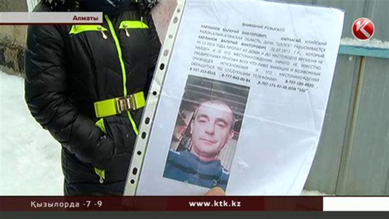 Алматы облысында жоғалған жеке кәсіпкердің туыстары полицияның сылбырлығына наразылық білдірді