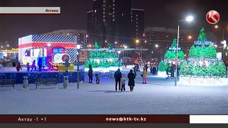 Астана зажглась и готова зажигать