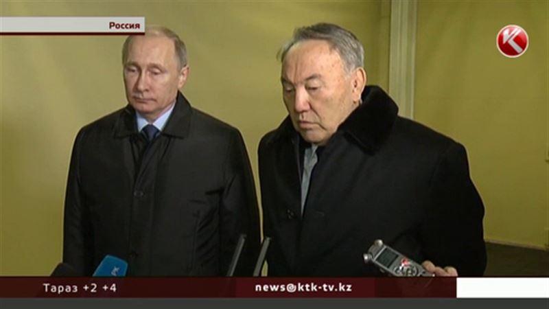 Назарбаев – Путину: «Мы вместе с вами в этой трагедии»