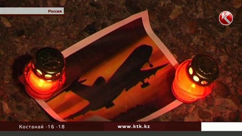 Версий авиакатастрофы над Чёрным морем несколько, но приоритетной нет