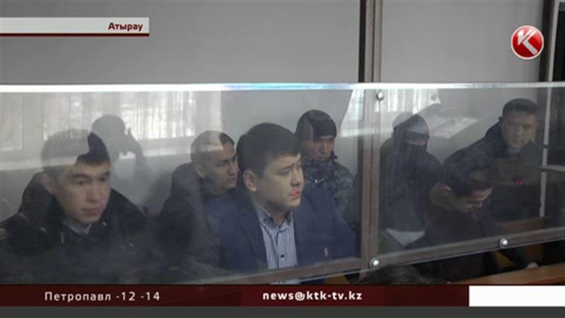 Атырауда Өтеуовтің хатында аты аталған полицейлерге үкім шықты