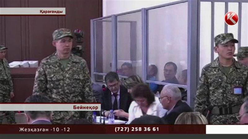 Қарағандыда Серік Ахметовпен бірге сотталған 3 экс-шенеунік бостандыққа шықты