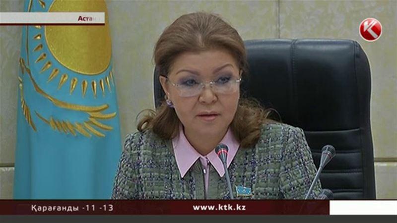 Дарига Назарбаева: некоторые банки ставят государство на колени