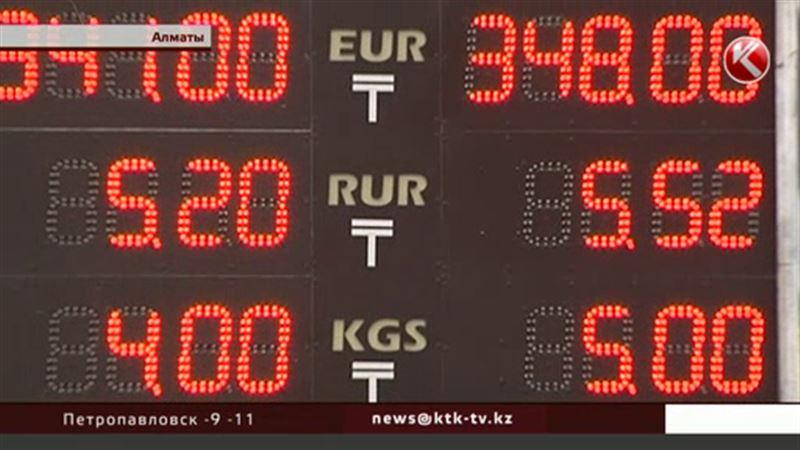 Российская валюта в Казахстане идёт на рекорд