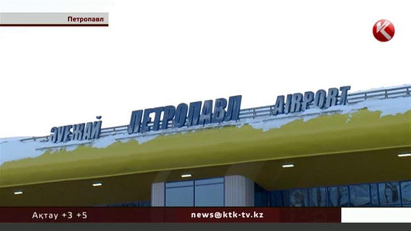 В Петропавловске аэропорт снова простаивает