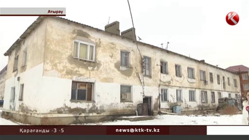 Атырау тұрғындары Шаханда болған апаттың қайталануынан үрейленіп отыр
