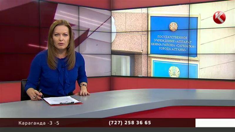 В Астане задержали замакима Сарыаркинского района