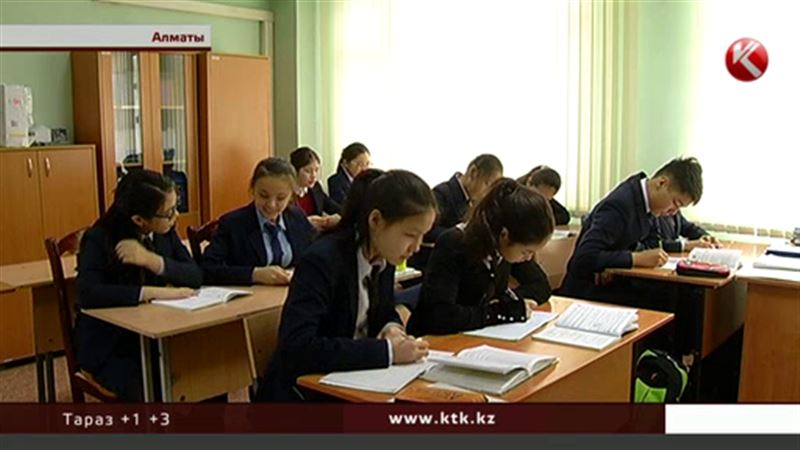 Школьники Алматы получили четвёртые каникулы