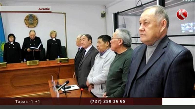 В Актобе амнистировали пособников террористов