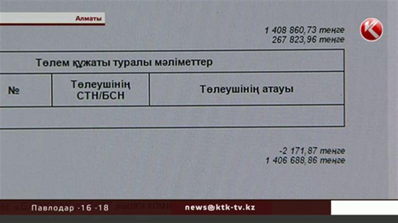 Пенсии пошли в минус: инвестдоход на счетах казахстанцев в ЕНПФ вдруг стал отрицательным