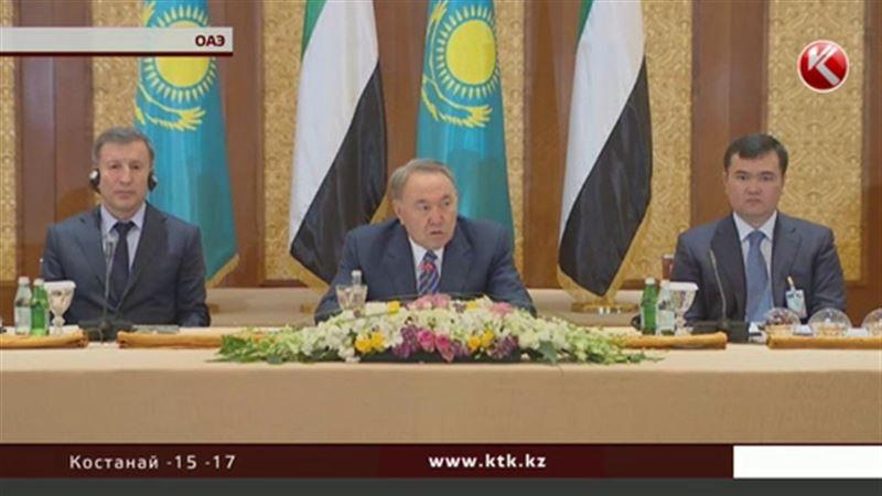 Нурсултан Назарбаев зовет арабских инвесторов в Казахстан