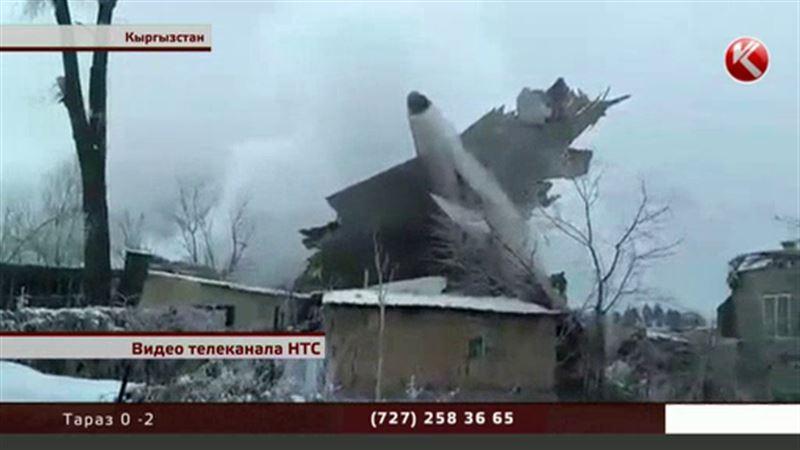 Пилот рухнувшего близ Бишкека самолета дважды сажал аварийные лайнеры в Афганистане