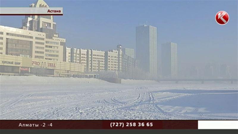 Астана страдает от смога