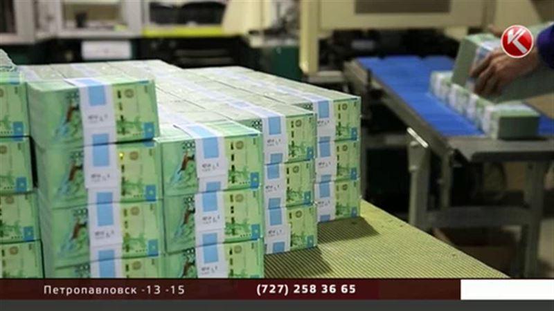 Пенсионные сбережения казахстанцев могут снова уйти к частникам