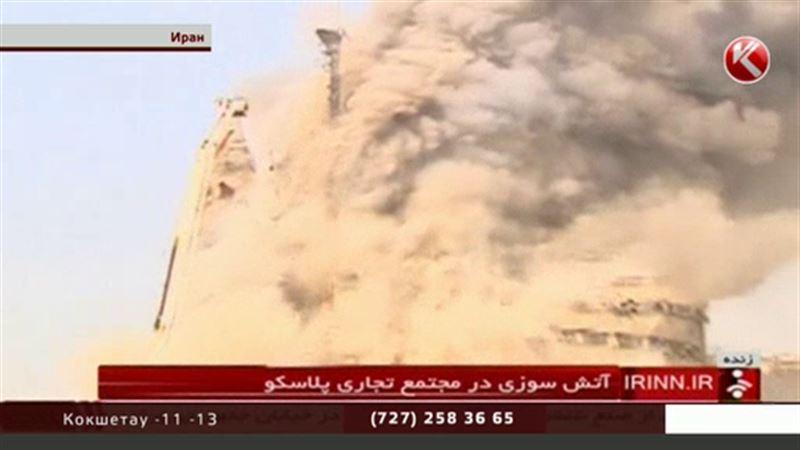 В Тегеране рухнул 17-этажный небоскрёб
