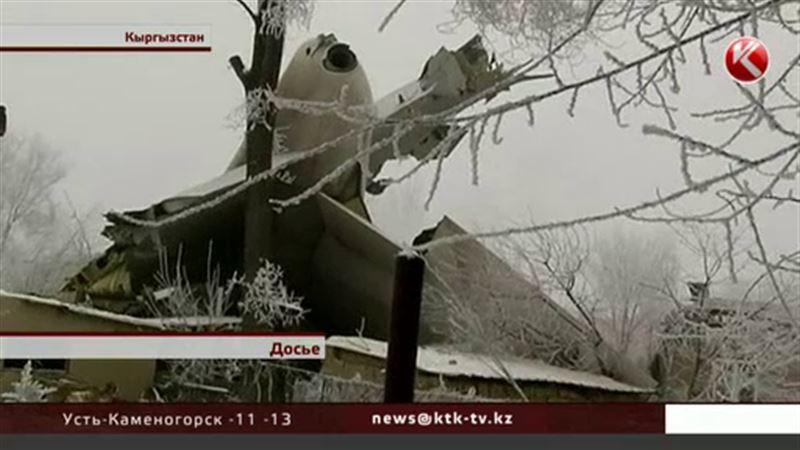 Рухнувший на кыргызский поселок самолет был исправен
