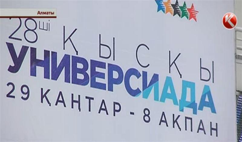 Назарбаев открыл эстафету огня Универсиады-2017