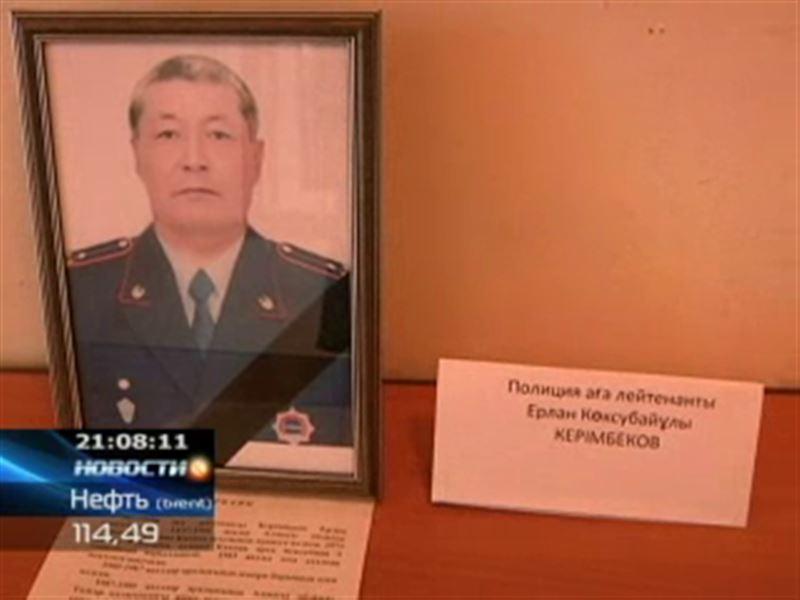 Убийство полицейского в Алматинской области