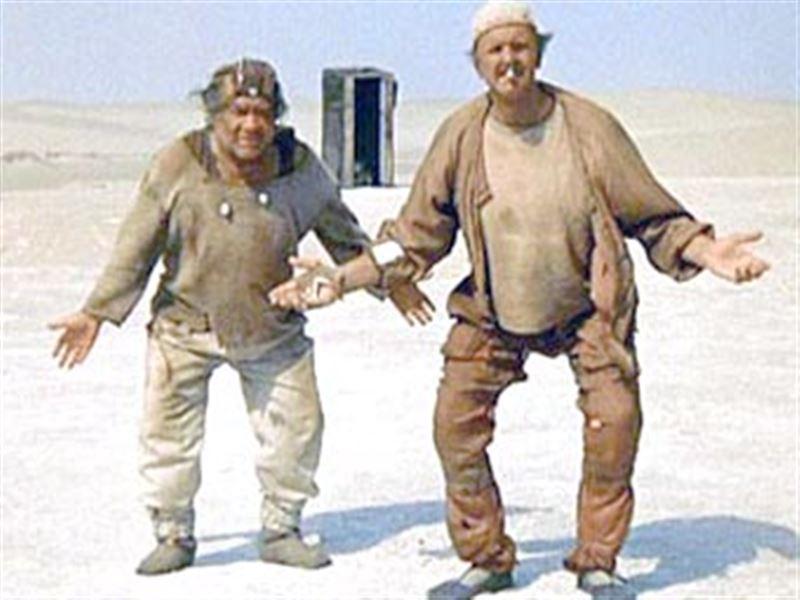 «Происки инопланетян» и фильм «Кин-дза-дза»