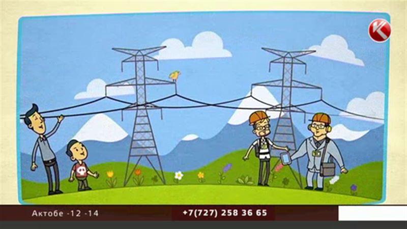 КТК и Фонд Первого Президента сняли мультфильм о будущем экономики