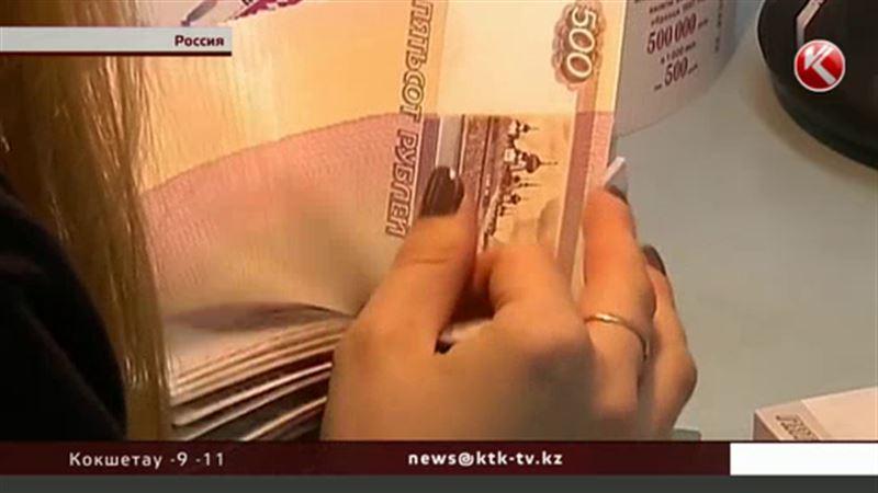 В России собрались девальвировать рубль – что будет с тенге?