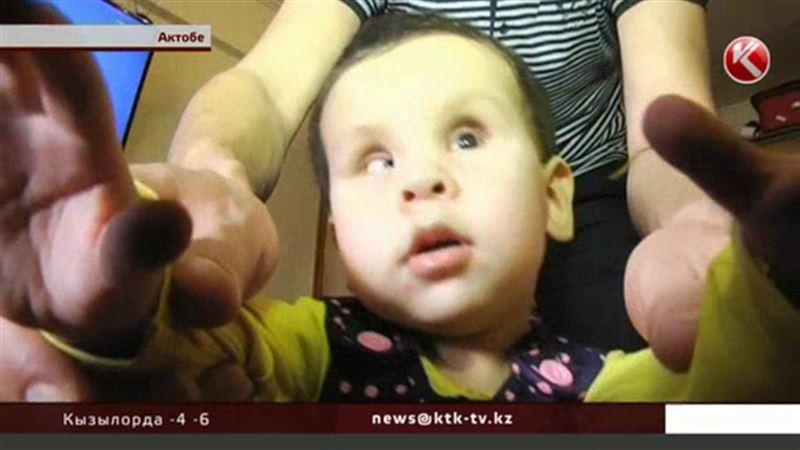 В Актобе родители незрячих малышей сами придумывают им лечебные методики