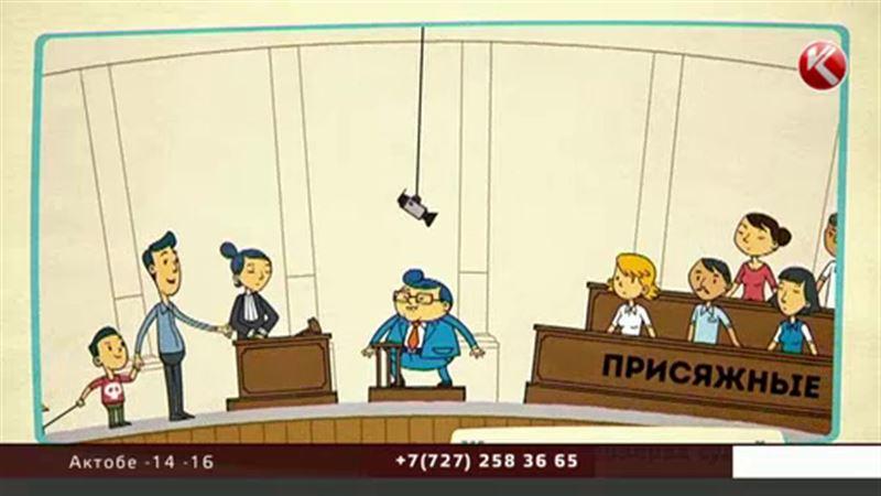 Казахстан без коррупции и кумовства – в новом ролике КТК