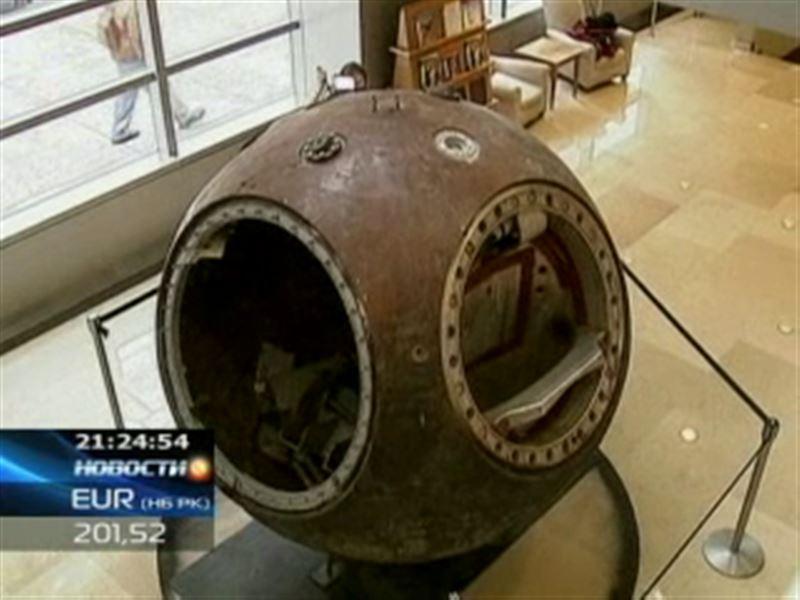 Капсула советского космического аппарата «Восток 3КА-2» будет выставлена на аукционе Сотби в Нью Йорке