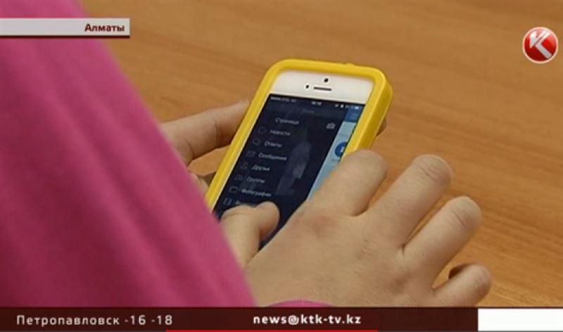 Казахстанцев призывают спасти детей от смертельных игр
