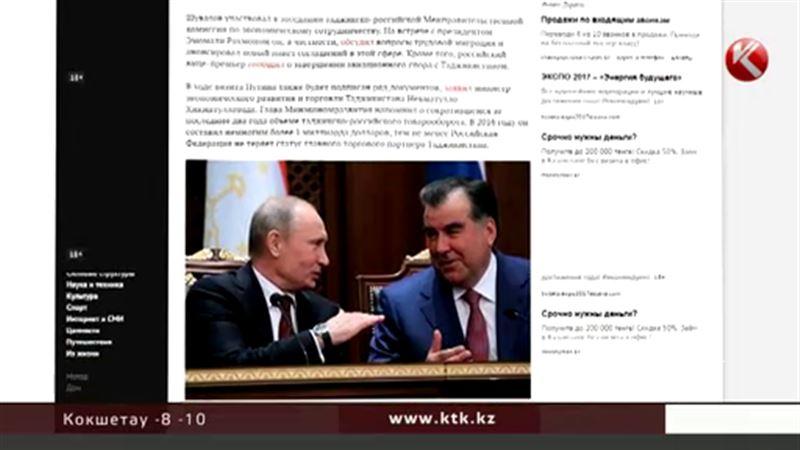 От утюга до Путина: что пишут об Универсиаде зарубежные СМИ