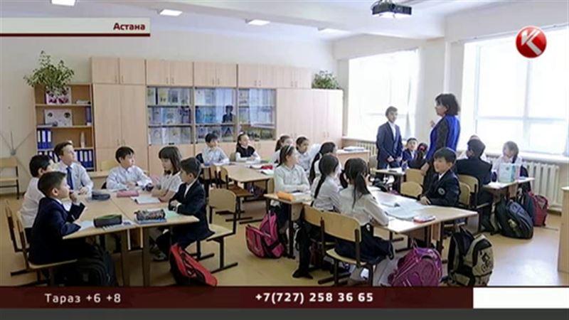 Казахстанским школьникам уменьшат объем домашних заданий