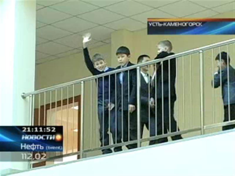Президентскую школу в Усть-Каменогорске продолжают сотрясать скандалы