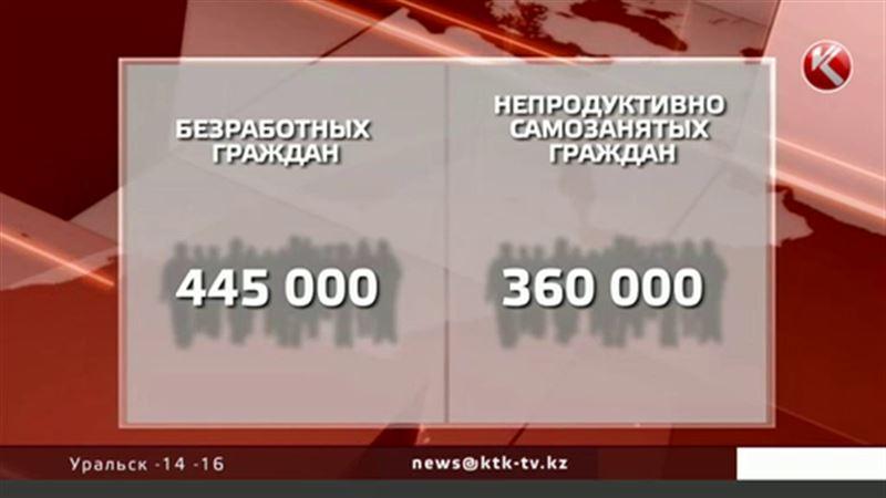 Свыше 40 тысяч казахстанских безработных заставят сесть за парты
