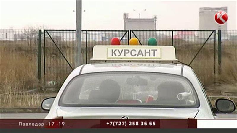 В Казахстане хотят вернуть обязательное обучение в автошколах