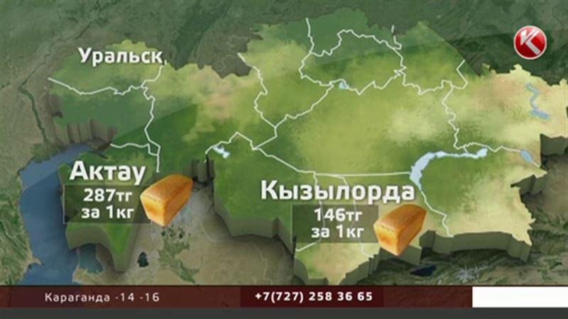 Где в Казахстане продают самый дорогой и самый дешевый хлеб