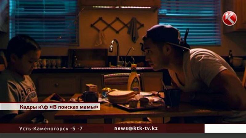 Кыргызский сирота и казахстанский картёжник в Америке – новый фильм в прокате