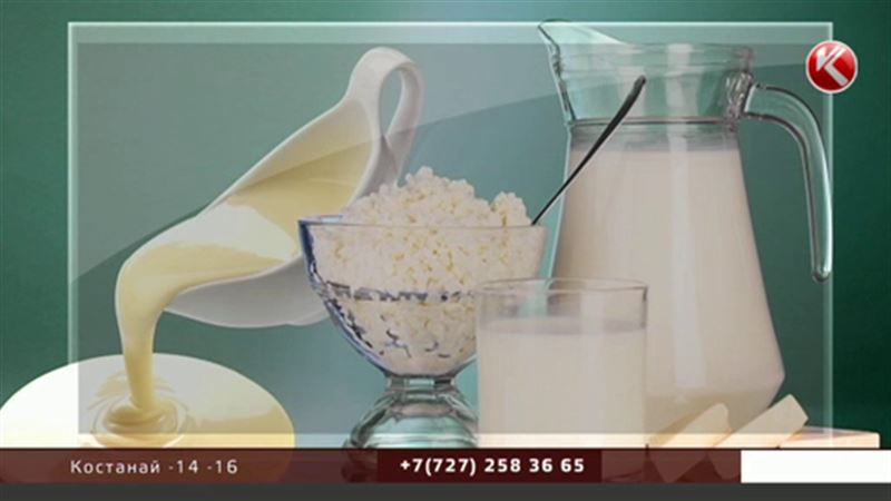 В молоке не только молоко - Комитет по защите прав потребителей разоблачает
