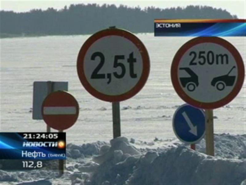 В Эстонии открыта самая длинная в Европе ледовая дорога