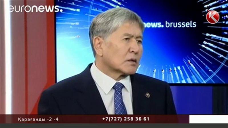 Атамбаевтың тосын мәлімдемесі дипломатиялық жанжалға ұласты