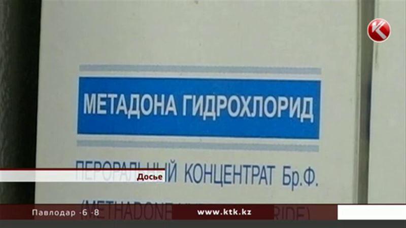Десять лет метадоновой терапии в Казахстане: польза или вред