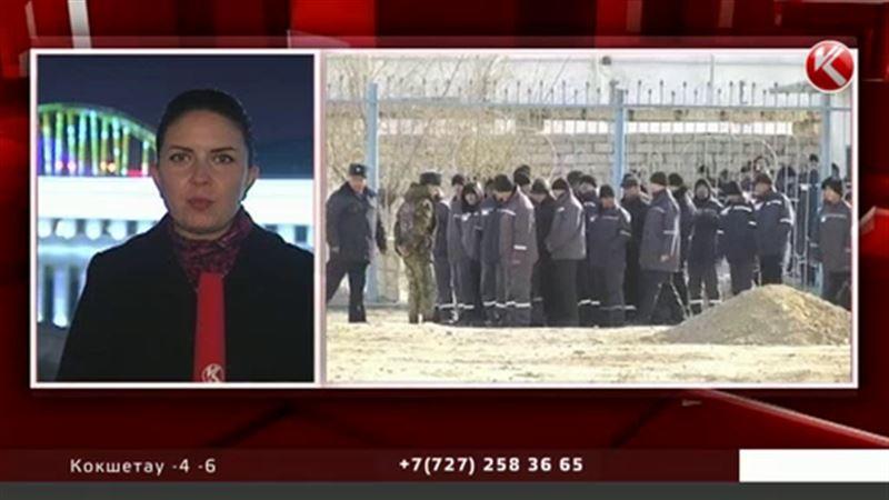 Казахстанские прокуроры заглянули по ту сторону колючей проволоки