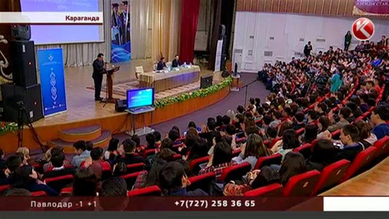 Казахстанской молодёжи предлагают сотни грантов, стипендий и премий