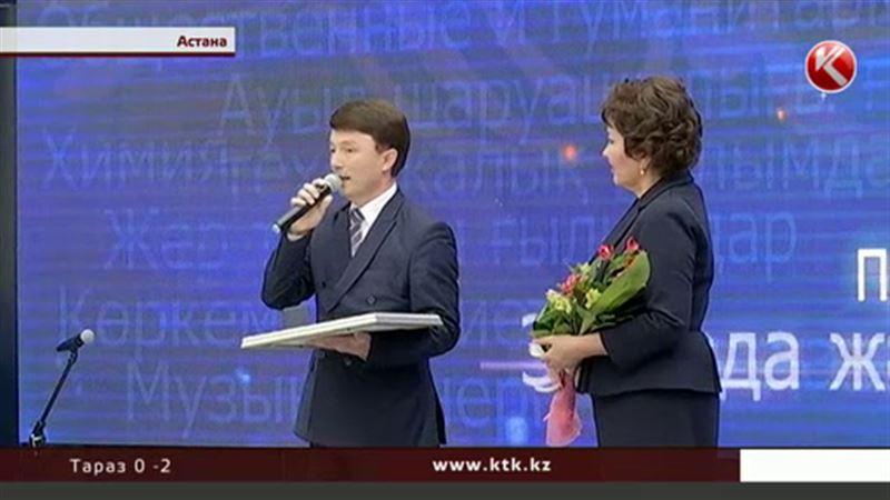 Димаша Кудайбергена наградили на родине