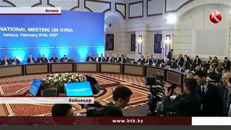 Астанада Сирияға қатысты өтетін келесі кездесудің күні белгілі болды