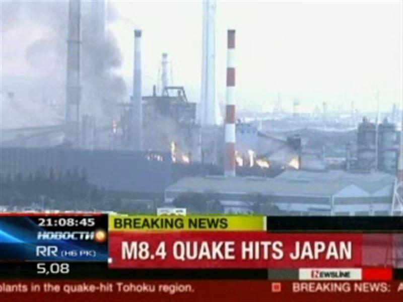 В Японии разбирают завалы после самого сильного за последние 140 лет землетрясения