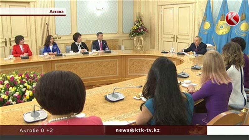 Назарбаев знает, чего хотят женщины