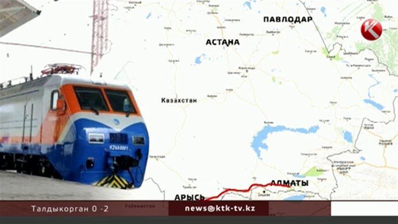 На Наурыз запустят дополнительные поезда