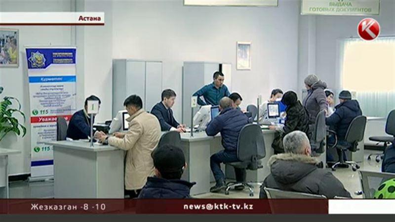 Казахстанцы будут получать от ЦОНов смс-сообщения